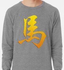 Chinese Zodiac Sign Horse Lightweight Sweatshirt