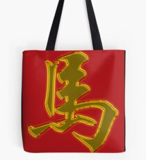 Chinese Zodiac Sign Horse Cards Prints Posters Tote Bag