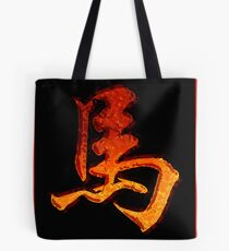 Chinese Zodiac Sign Fire Horse Tote Bag