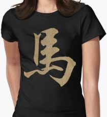Chinese Zodiac Sign Wood Horse 2014 & 1954 Women's Fitted T-Shirt