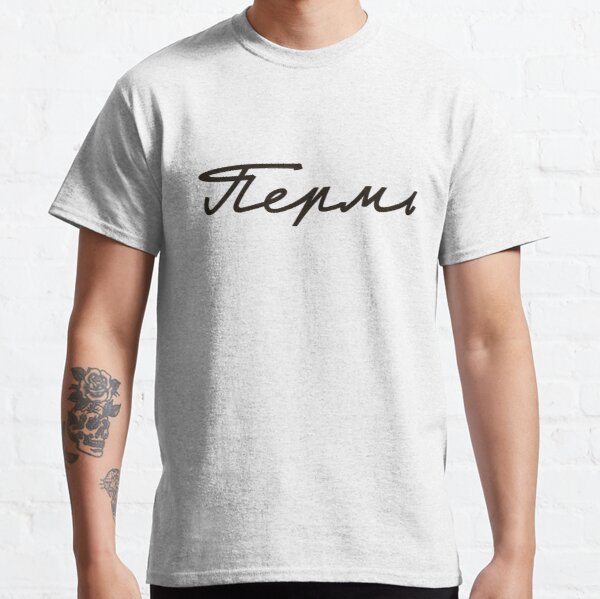 Perm Classic T-Shirt