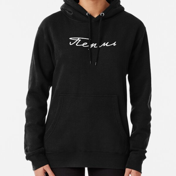 Perm Lettering Pullover Hoodie