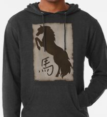 Year of The Horse Lightweight Hoodie