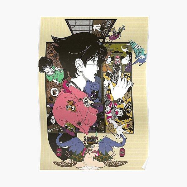 La galaxie Tatami Poster Poster