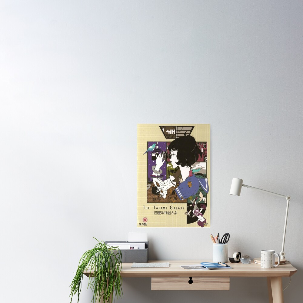 Poster «La galaxie Tatami Poster»