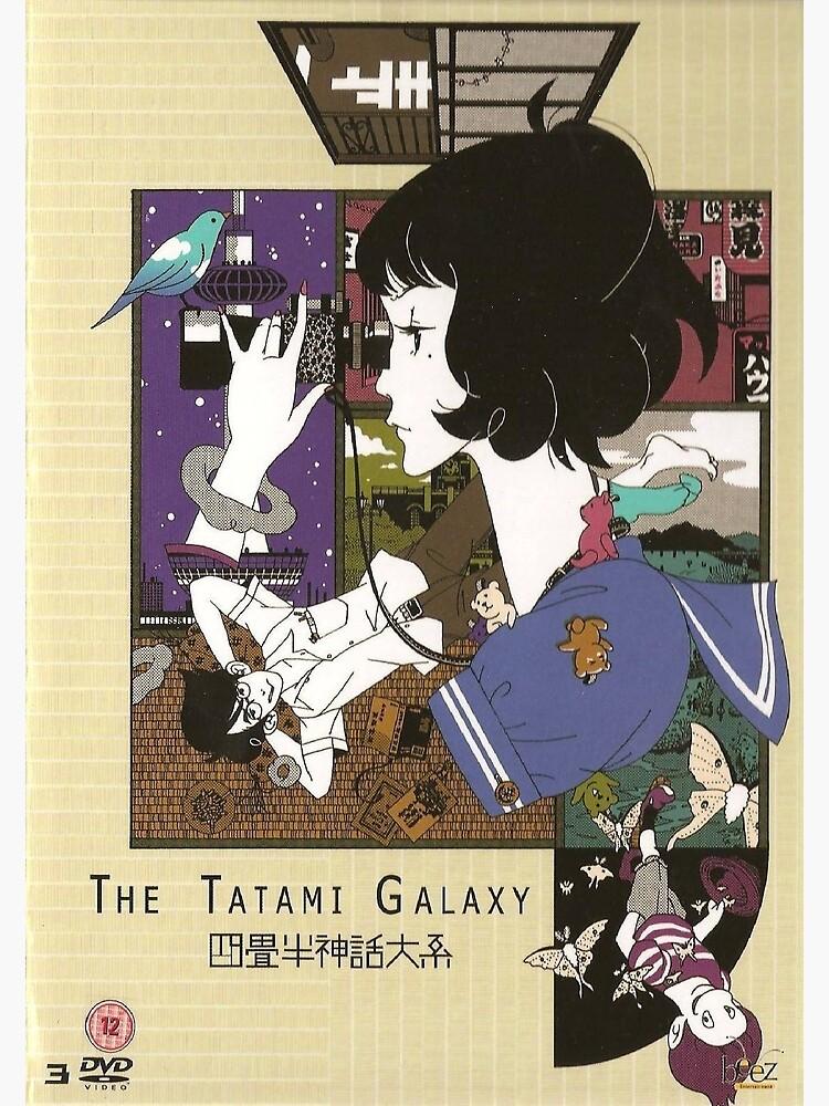 «La galaxie Tatami Poster» par tarajxde