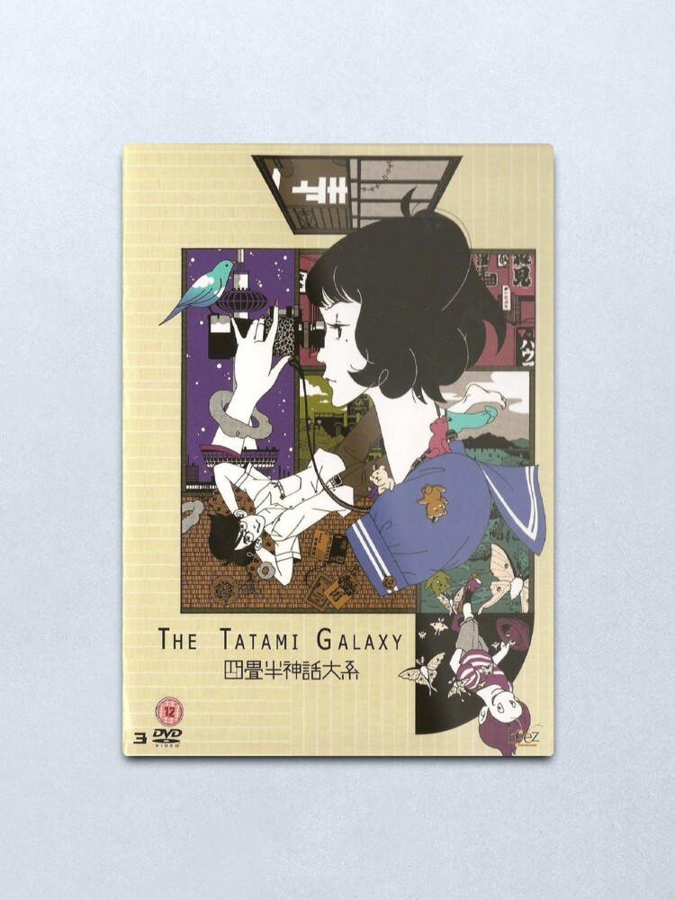 Alternate view of The Tatami Galaxy Poster Metal Print