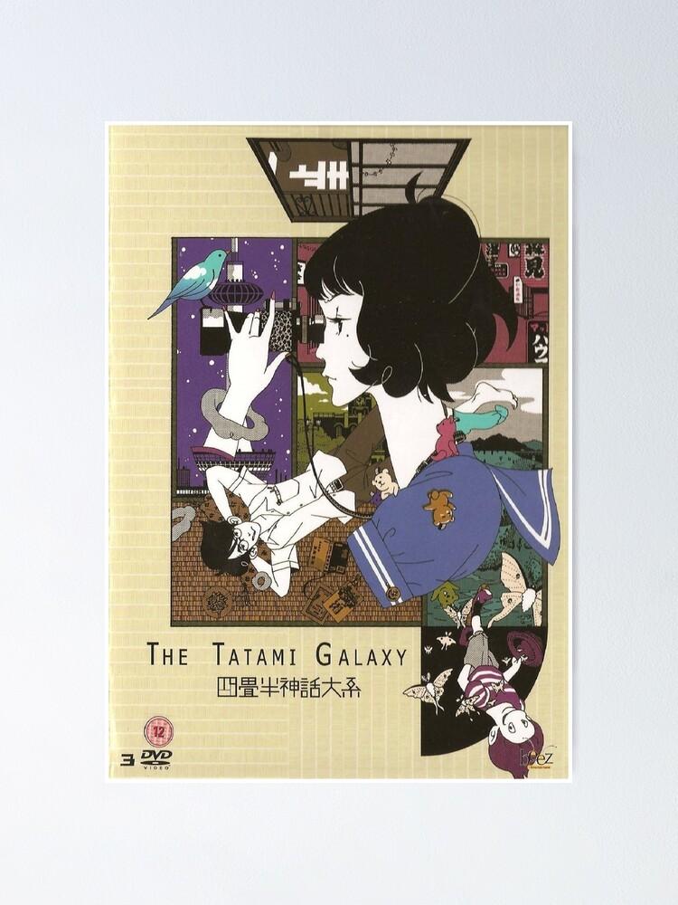 Poster ''La galaxie Tatami Poster': autre vue