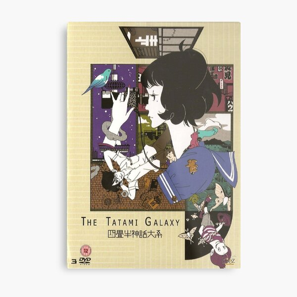 The Tatami Galaxy Poster Metal Print