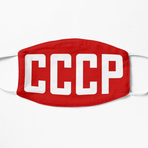 CCCP - Soviet Union Mask
