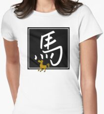 Funny Chinese Zodiac Year of The Horse Women's Fitted T-Shirt