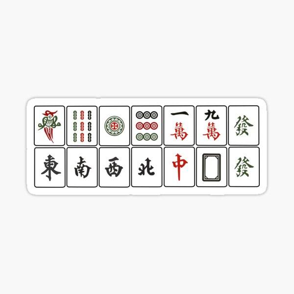 """Mahjong Thirteen Orphans """"Sap Saam Jiu"""" Sticker"""