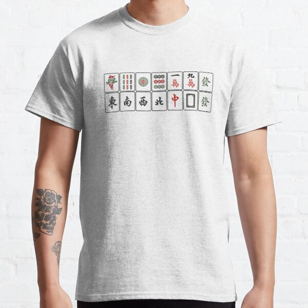 "Mahjong Thirteen Orphans ""Sap Saam Jiu"" Classic T-Shirt"