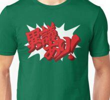 Objection! (White Outline) Unisex T-Shirt