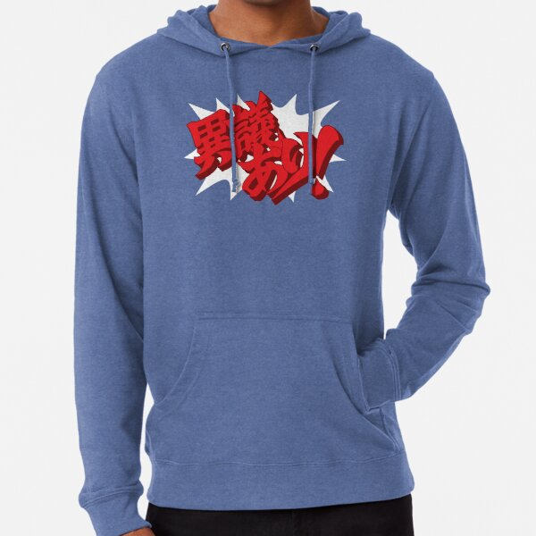Objection! (White Outline) Lightweight Hoodie