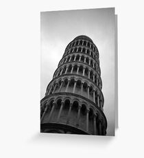 Lean On Me - Lomo Greeting Card