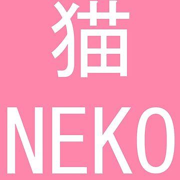Neko 猫 (。>ω<)。 by Kitturn