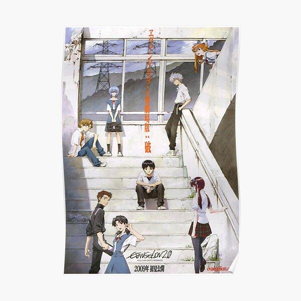 Affiche du film Neon Genesis Evangelion 2.0 Poster