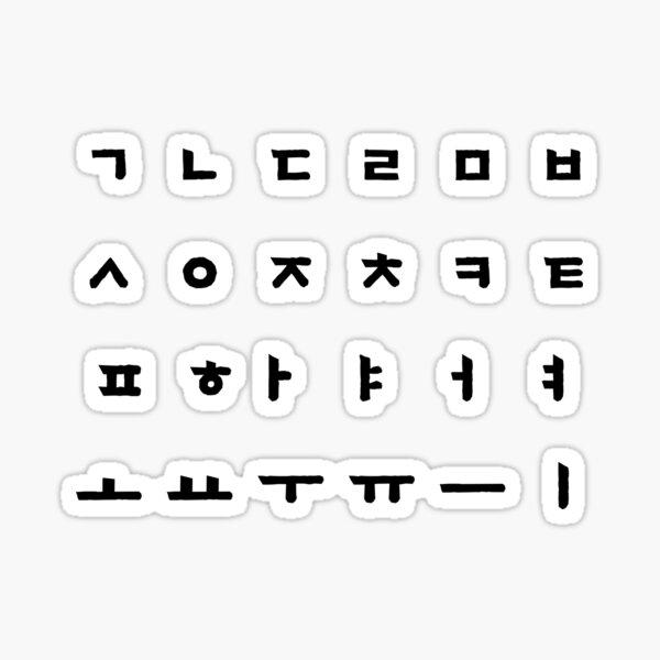 Korean Writing (Hangul) Sticker