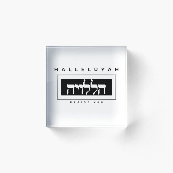 HalleluYAH written in Hebrew and English Acrylic Block
