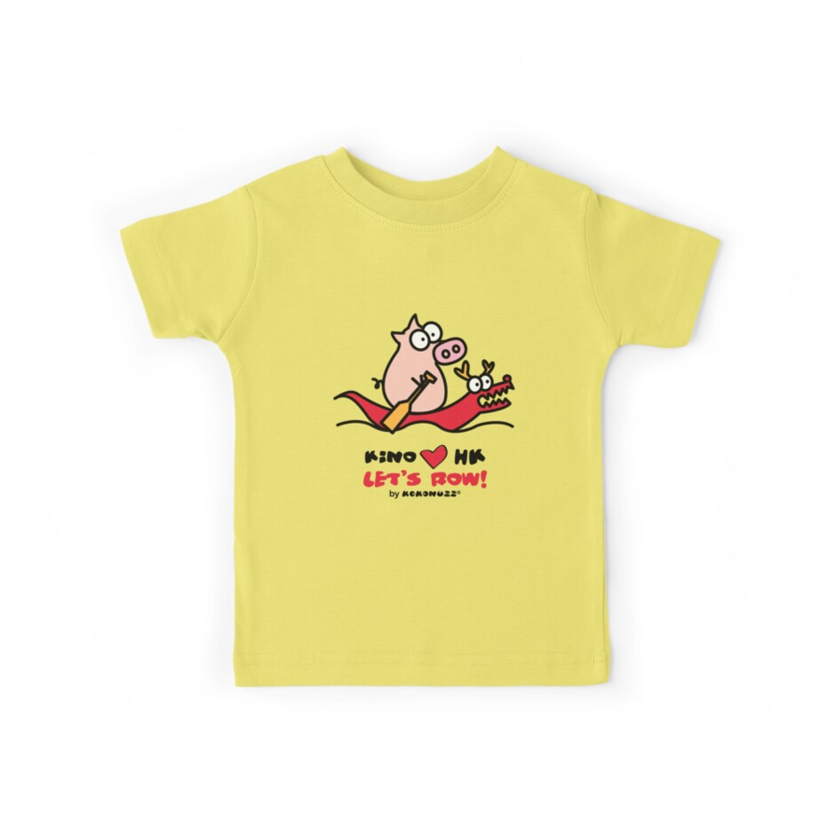 cae21c94635bf 'KINO loves Hong Kong - Dragon Boat' Kids Clothes by Kokonuzz
