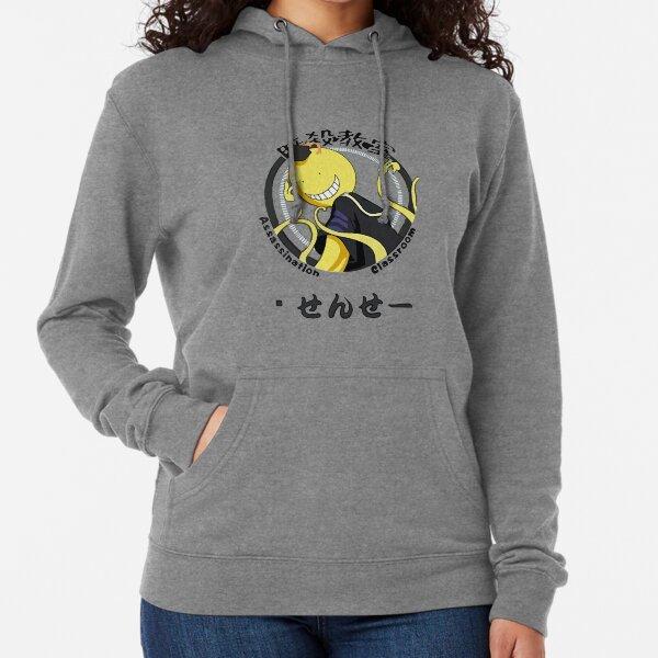 Assassination classroom Koro Sensei logo Sweat à capuche léger