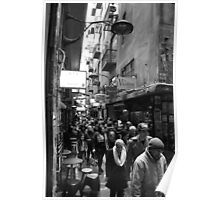 Centre Place - 7 B&W Poster