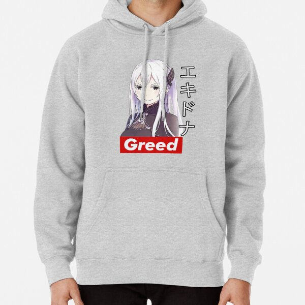Echidna - Witch of Greed  Pullover Hoodie