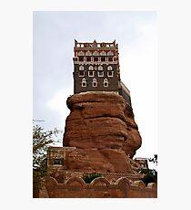 Dar Al Hajar (Rock Palace) Photographic Print