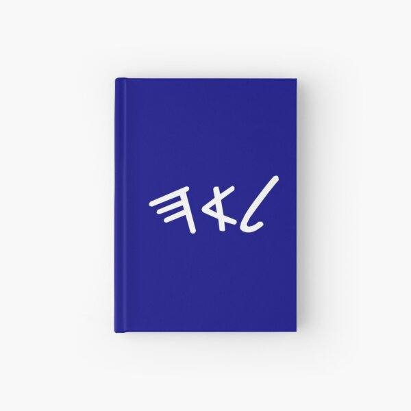 Leah (Paleo-Hebrew) Hardcover Journal