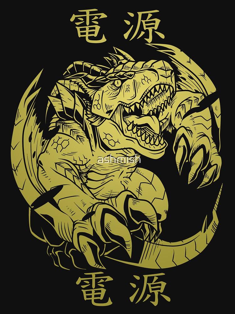 Absolute Power (Gold) | Unisex T-Shirt