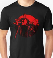 Lone Wolf and Cub Unisex T-Shirt