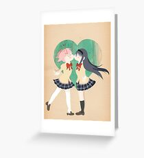 Papercraft Lovers Greeting Card