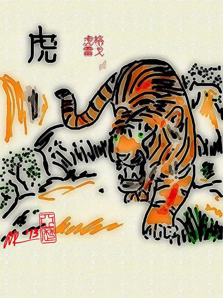 Greg's Tiger by Alex Rodriguez