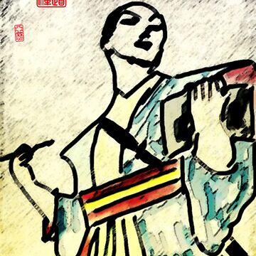 Scholar Samurai by dcgalex