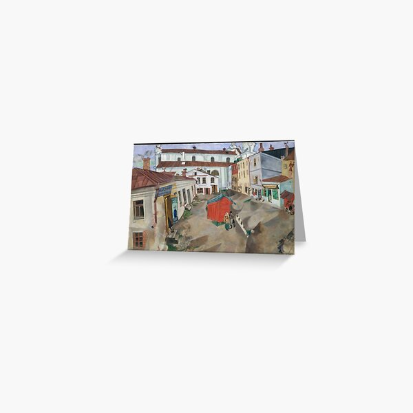 The Marketplace, Vitebsk (1917) by Marc Chagall Greeting Card