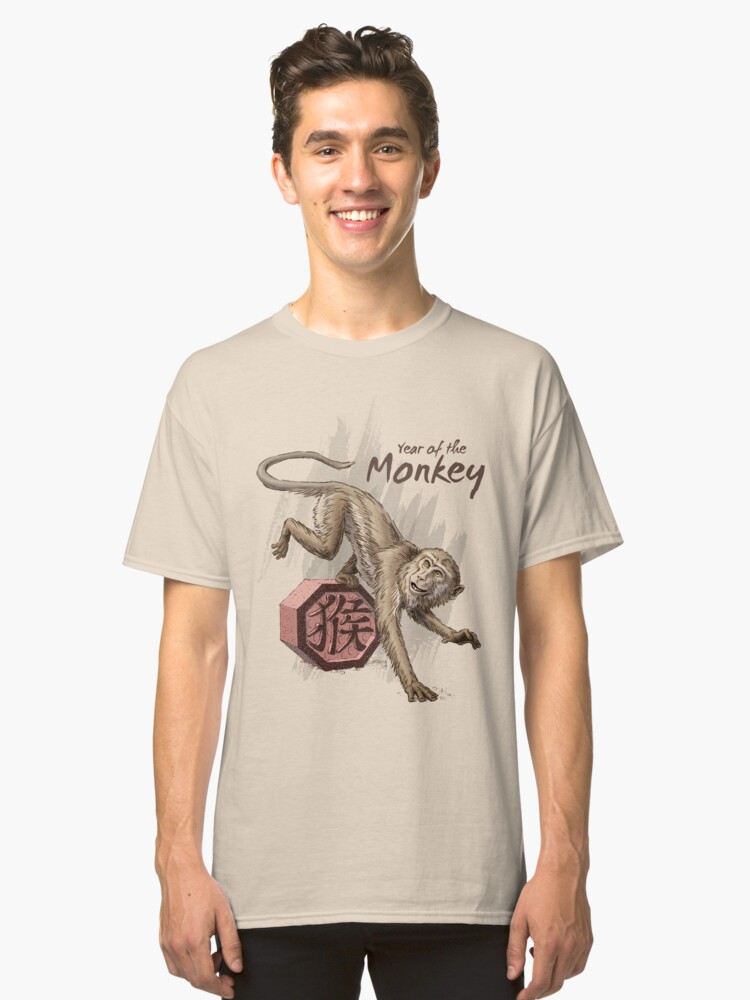 Alternate view of Chinese Zodiac - The Monkey Classic T-Shirt