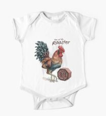 Chinese Zodiac - Year of the Rooster Kids Clothes