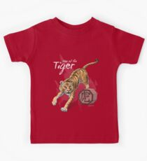 Chinese Zodiac - The Tiger card Kids Tee