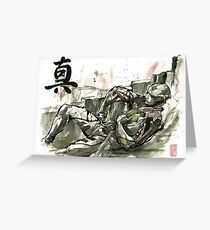 Thane from Mass Effect series Sumie Style with TRUTH Greeting Card