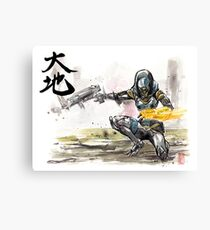 Tali from Mass Effect Sumie style with calligraphy Great Land Canvas Print