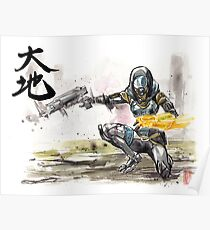 Tali from Mass Effect Sumie style with calligraphy Great Land Poster