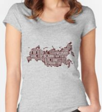 Famous Writers of Russian Literature  Women's Fitted Scoop T-Shirt