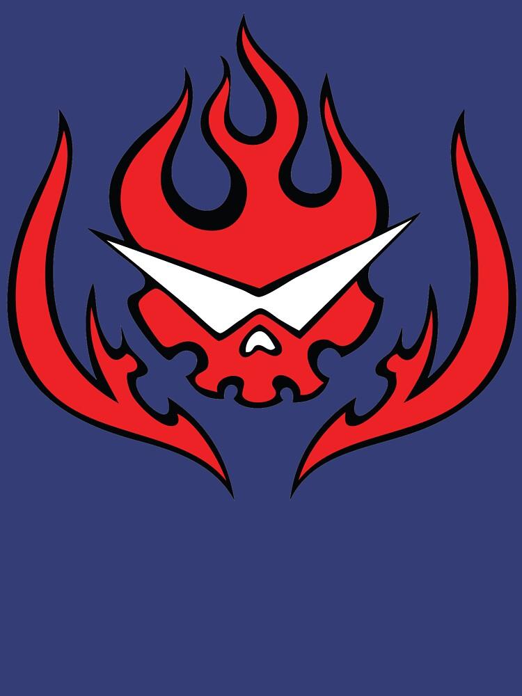 Tengen Toppa Gurren Lagann - Team Dai Gurren Logo by Razorable