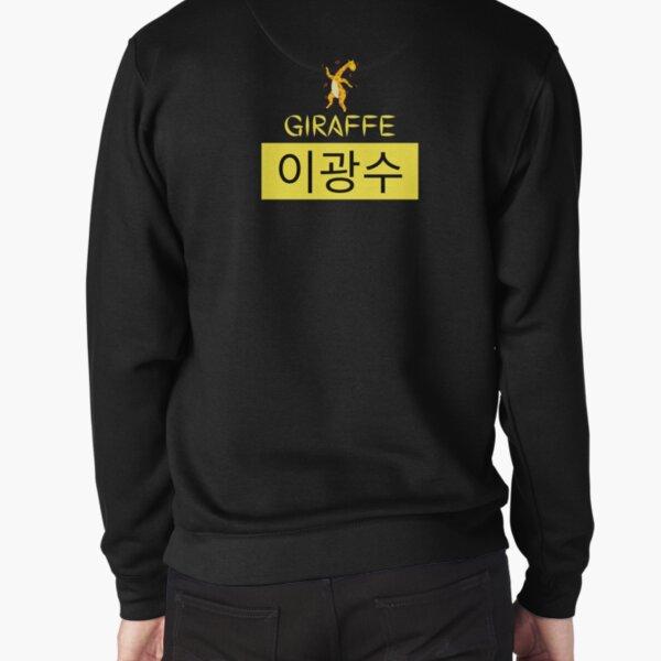 Running Man - Lee Kwang Soo Tag Pullover Sweatshirt