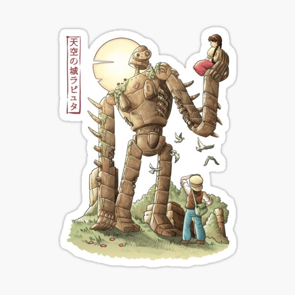 The Robot in the Sky Sticker