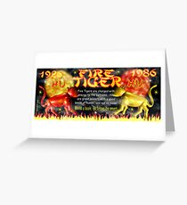 1986 2046 Chinese zodiac born as Fire Tiger by Valxart.com Greeting Card