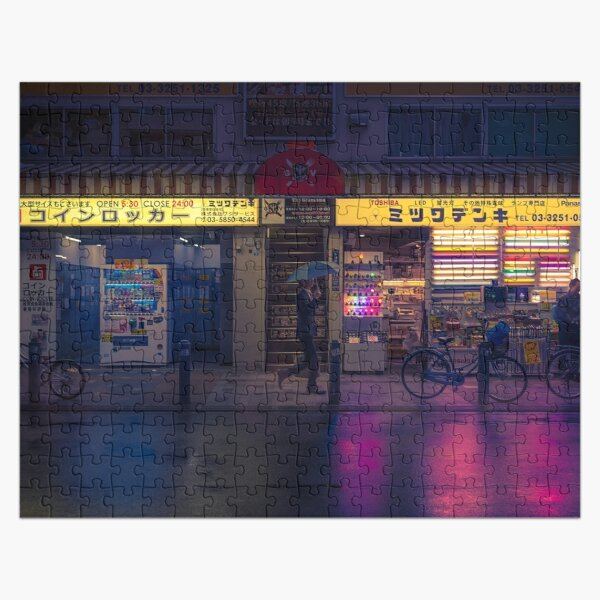 Cyberpunk rain night Jigsaw Puzzle