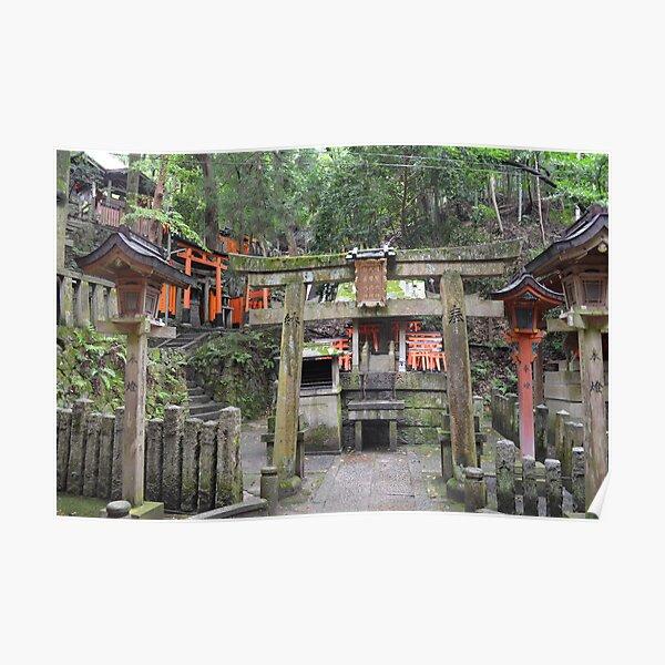 Shrine in Kyoto, Japan Poster