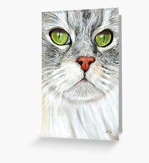 Kitty Green Eyes Pastel Greeting Card